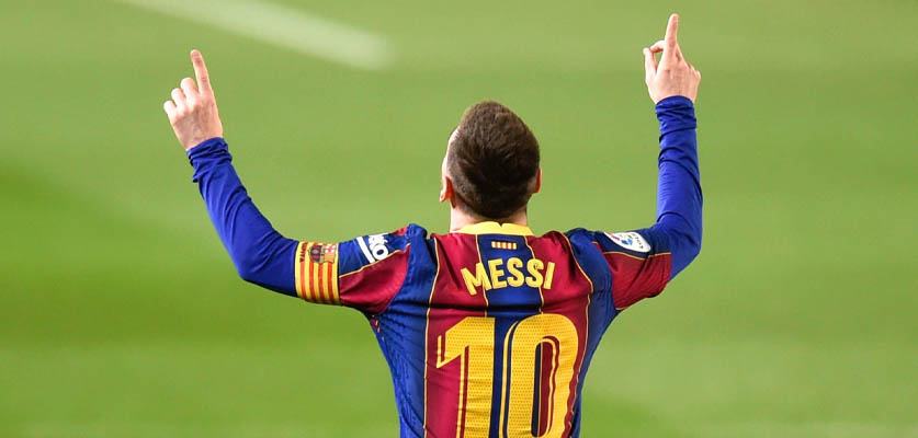 """ميسي يقود برشلونة للفوز على إلتشي وينفرد بصدارة هدافي """"لاليغا"""""""