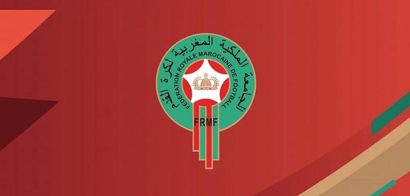 الكشف عن لائحة مدربي المنتخبات السنية لكرة القدم المغربية